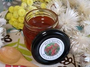 P6151334赤こしょう 非加熱 蜂蜜