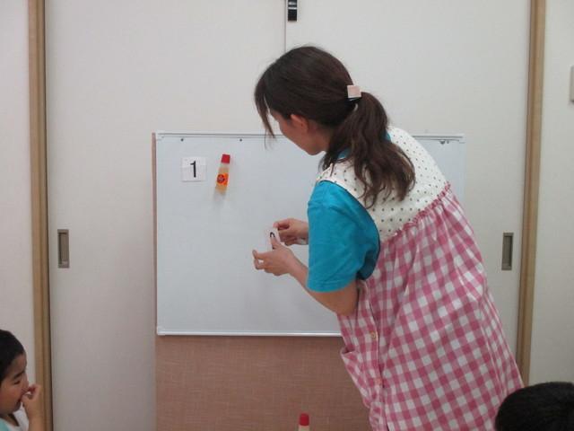 くれぇる2461