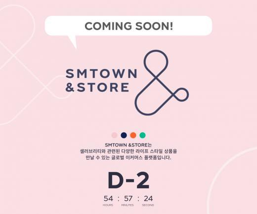 190405SMTOWN&STORE