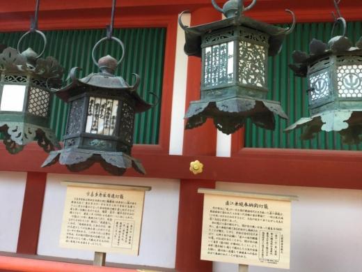 190504奈良春日大社釣り灯籠