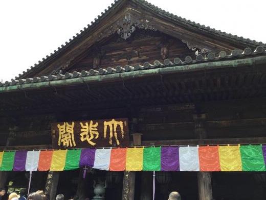 190505奈良長谷寺本堂
