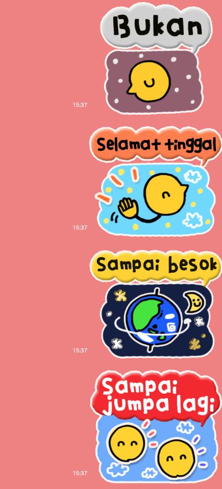 インドネシア語 お疲れ様です