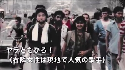 1986年のフィリピン民主化運動D34L_q5UIAA8gWb