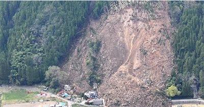 耶馬渓で山崩れ4棟のむK3shOOA8
