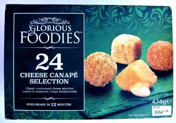 コストコ ◆ チーズフライアソート 6コX4種 1,298円也 ◆GLORIOUS FOODIES