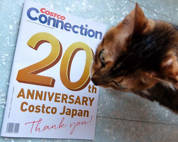 コストコ 日本上陸20周年❤ そしてオンラインショッピング~♪