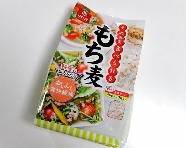 コストコ ◆ そのまま食べられる もち麦 980円也 ◆