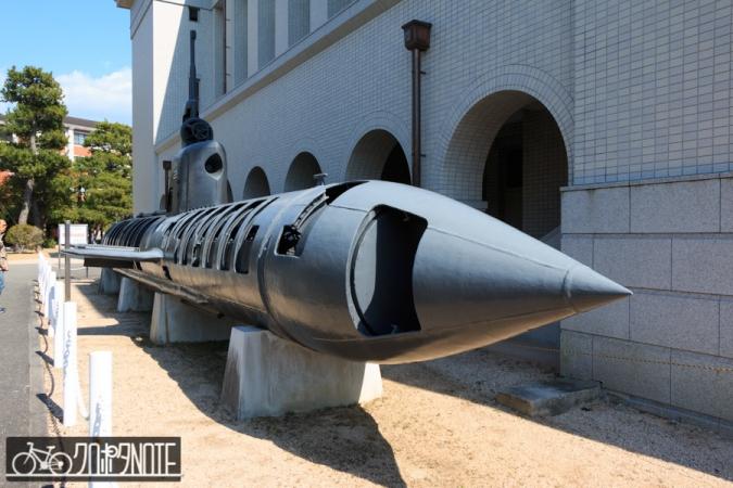 特殊潜航艇