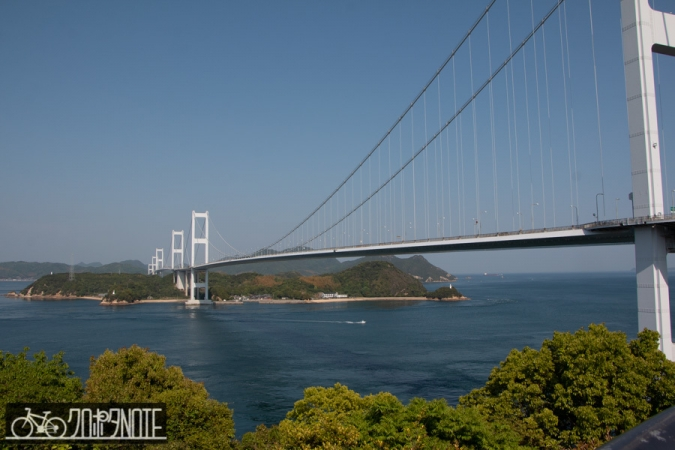 来島海峡大橋