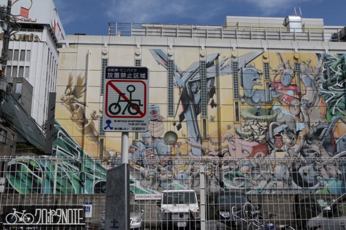 自転車放置禁止