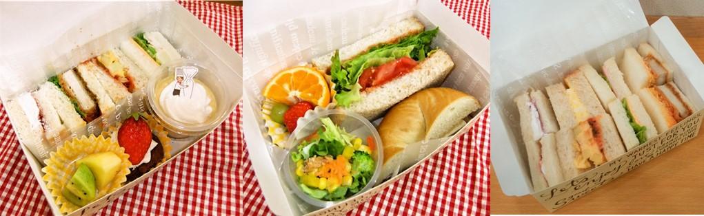 東京大学 サンドイッチ