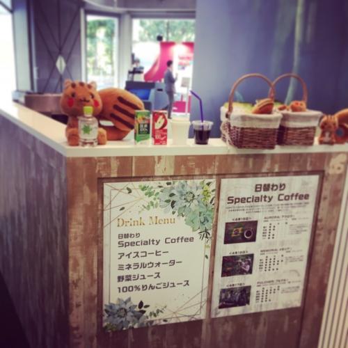 京都国際会館 展示ブース 出張カフェ コーヒーケータリング 関西