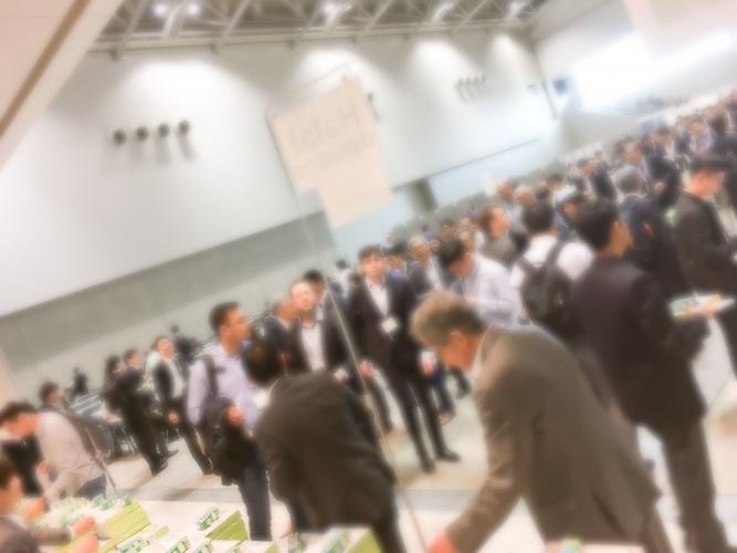 tokimesse conference 朱鷺メッセ 国際会議 ケータリング