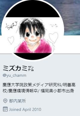 006_20190514151248c2c.jpg