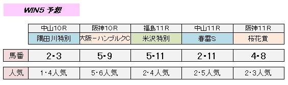 4_7_win5.jpg