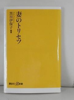 P3280qqqqq080.jpg