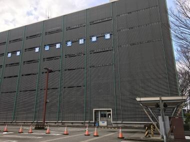 201903駅北駐車場窓口