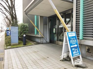 20190314駅北駐車場正面