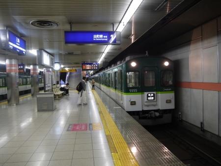 京阪電車三条駅