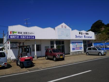 芦辺港ターミナル