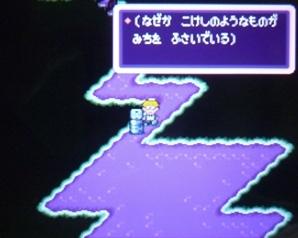 マザー2 3小島へ⑫