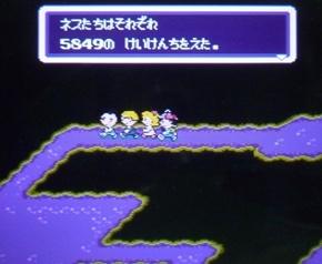 マザー2 1ストーンヘンジ②