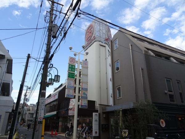 丸正代々木上原駅前店