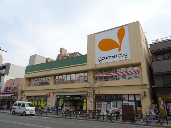 グルメシティ八幡町店舗外観