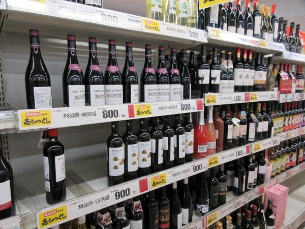 ワイン値引き
