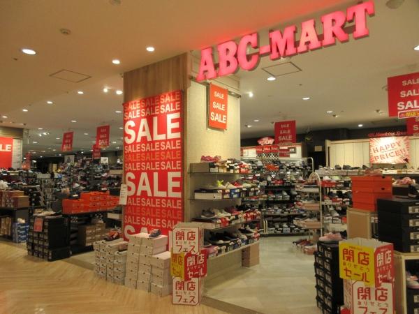 地下ABCマート
