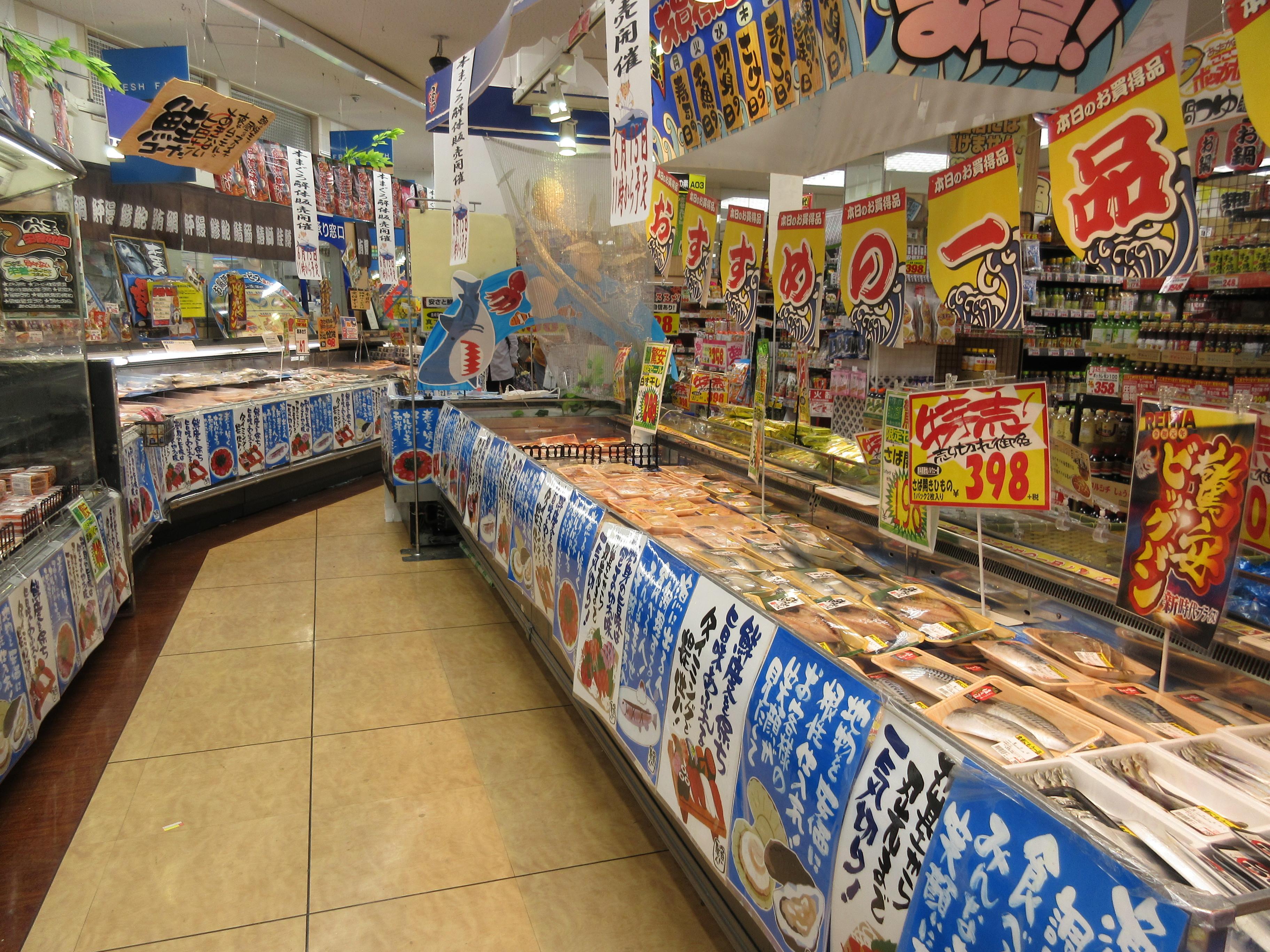 1階鮮魚凄まじいPOP