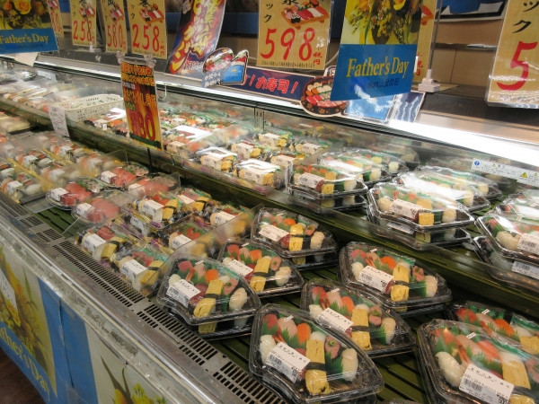 1階鮮魚寿司