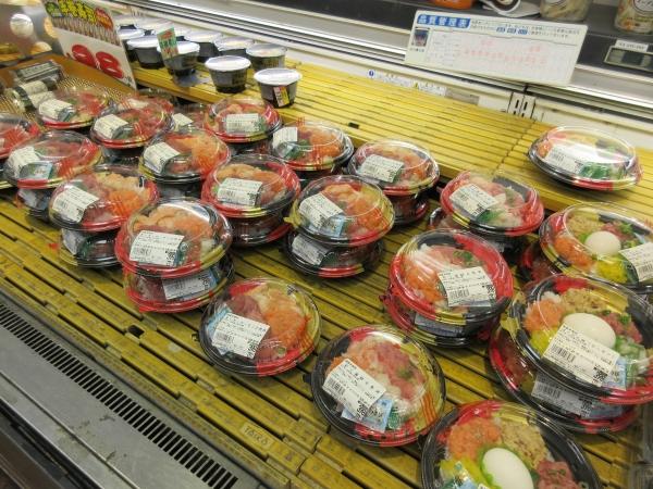 1階惣菜海鮮丼