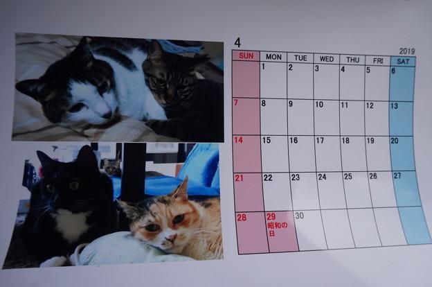 2019.4のカレンダーその1