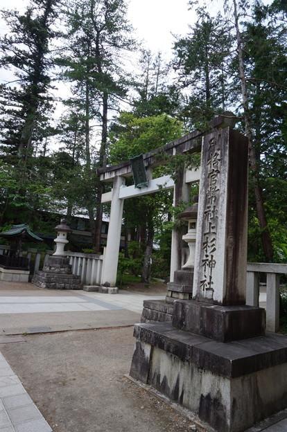 上杉神社入口