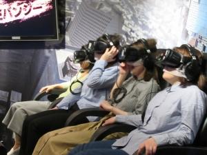 VR - コピー