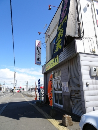 img2019-04-Itosue-01.jpg