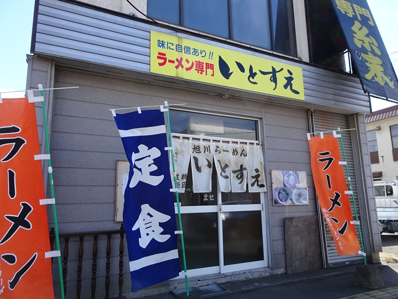 img2019-04-Itosue-02.jpg