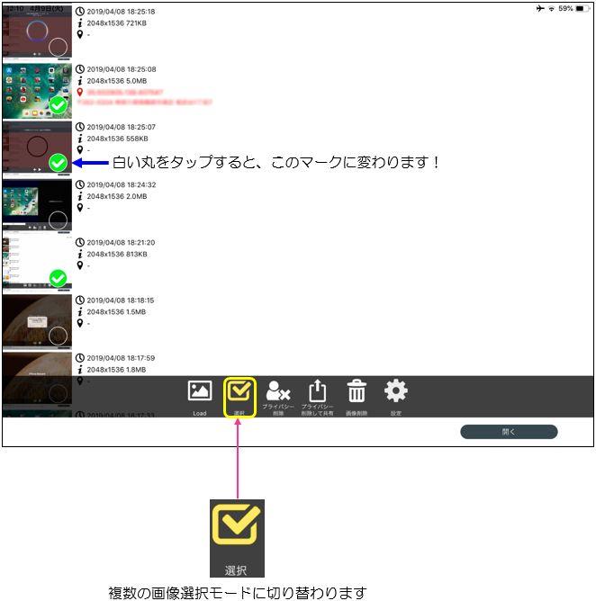 photosecure8