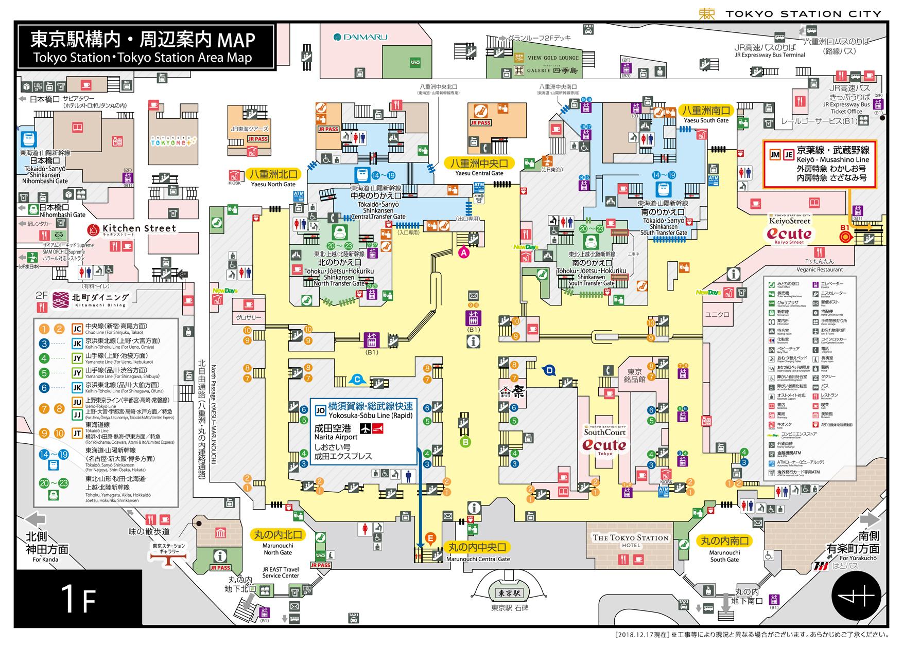A3_MAP_A_jpn_1F_20190218-thumb-1754x1260-4323.jpg