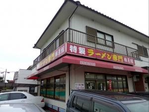 豚菜館002