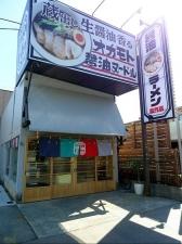 オカモト醤油ヌードル001