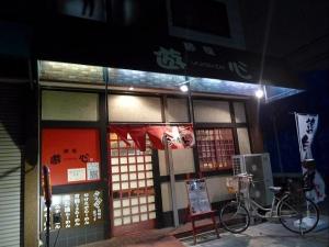 麺屋 遊心001