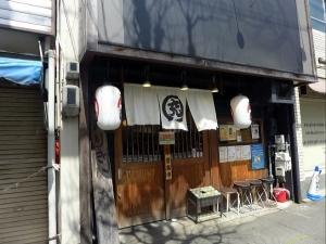 京都千丸 しゃかりき 本店001
