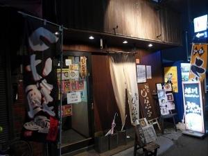 麺家 じゃんぷ亭006
