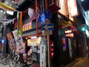 新福菜館 守口店001