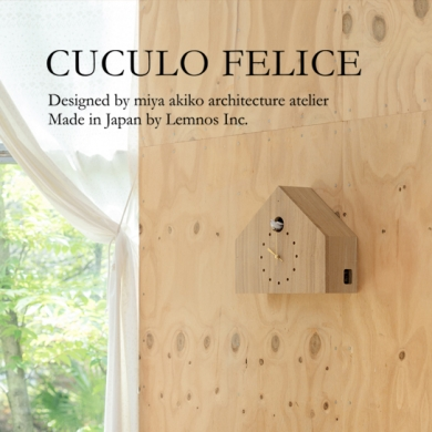 CUCULO-FELICE_catch.jpg