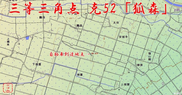 d1sn43310k2nmr1_map.jpg