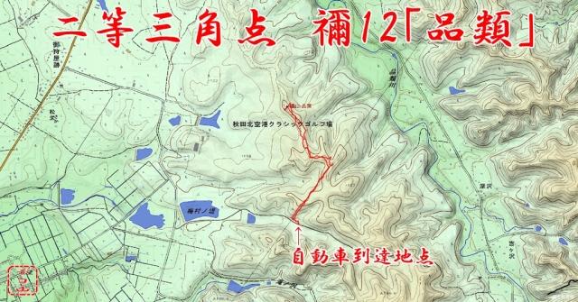 tkns47r1_map.jpg