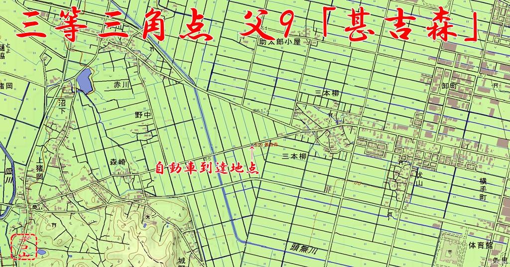 父09 「甚吉森」 横手市三本柳字碇 : 秋田の山と三角点